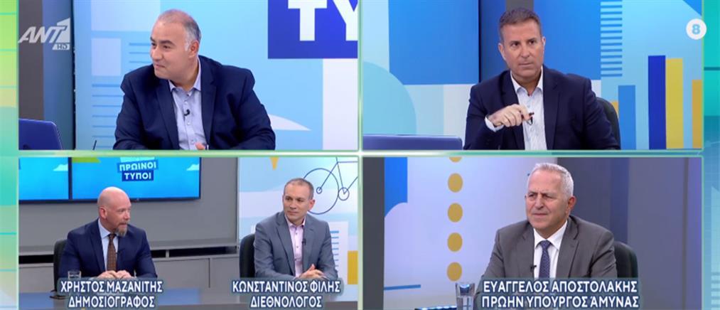 """Αποστολάκης στον ΑΝΤ1: υπήρξε κίνδυνος για """"νέα Ίμια"""" (βίντεο)"""