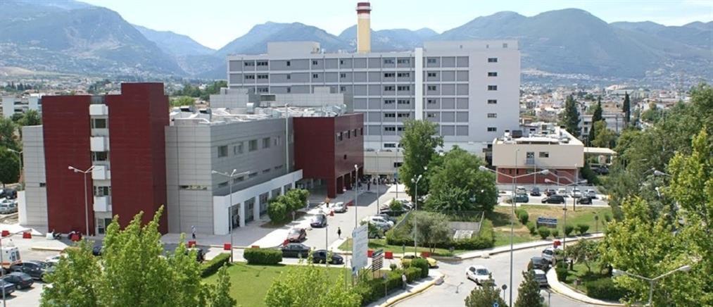 Απίστευτη καταγγελία της ΠΟΕΔΗΝ για διοικήτρια νοσοκομείου… το οποίο δεν υφίσταται