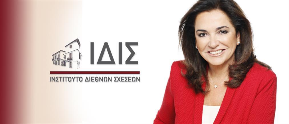 Live - ΙΔΙΣ: η Ντόρα Μπακογιάννη για τα εθνικά θέματα