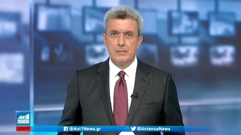 ANT1 NEWS 19-10-2020 ΣΤΙΣ 18:50
