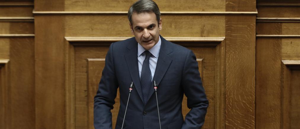 Βουλή: Ψηφίστηκε το νομοσχέδιο για την μείωση του ΕΝΦΙΑ και τις 120 δόσεις