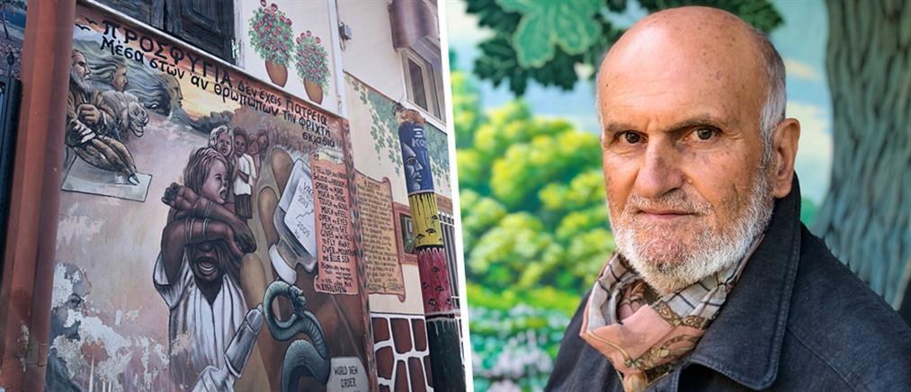 """""""Γκραφιτάς"""" ετών 71... ζωγράφισε ολόκληρο το χωριό του (εικόνες)"""