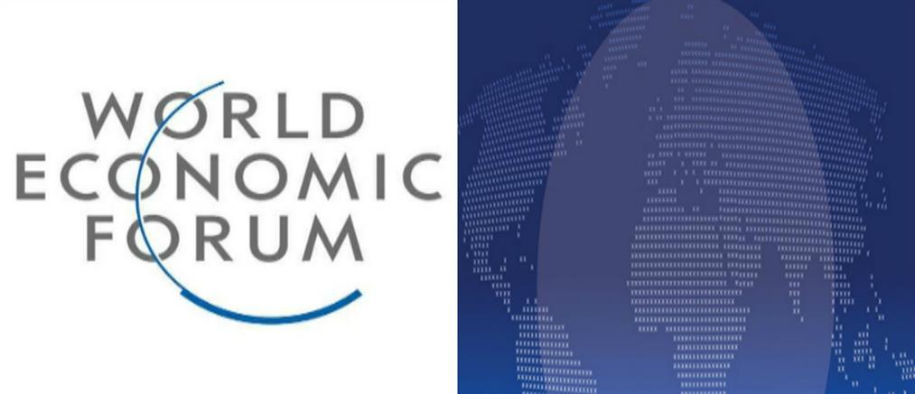 weforum: υποχώρηση της ανταγωνιστικότητας της ελληνικής οικονομίας