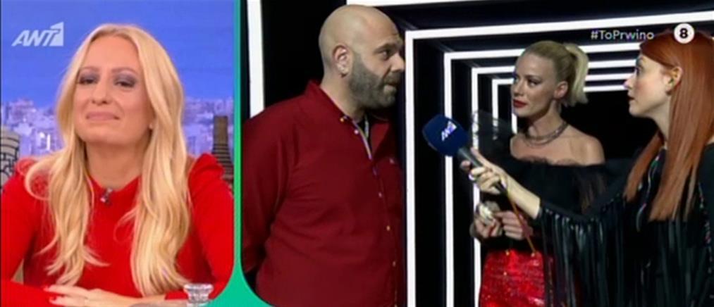 """The Final Four"": Τα backstage και ο… ανάδρομος Ερμής (βίντεο)"