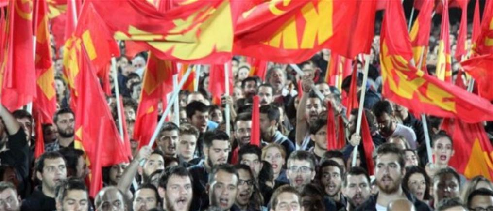 Οι υποψήφιοι Περιφερειάρχες του ΚΚΕ σε όλη την Ελλάδα