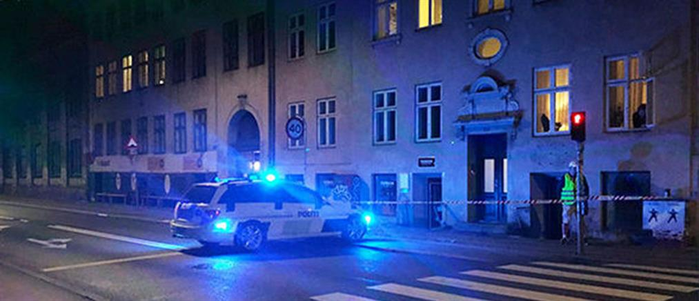 Έκρηξη στην Κοπεγχάγη