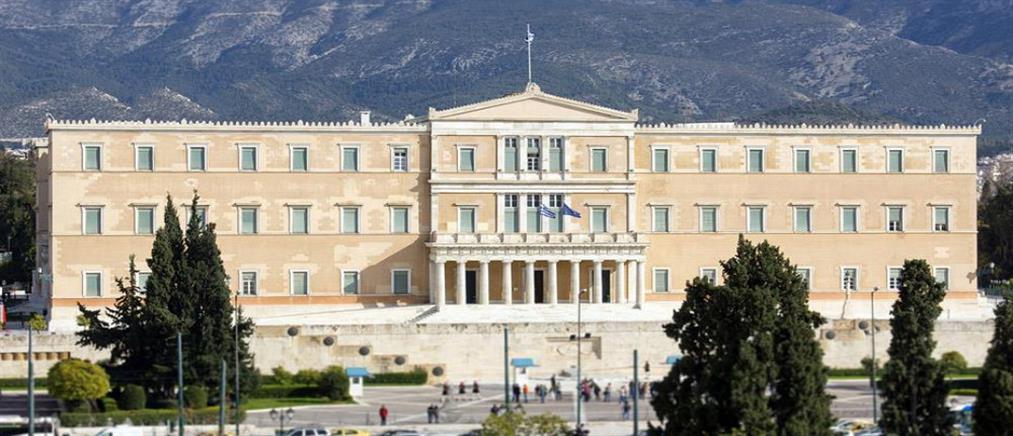 Γραφείο Προϋπολογισμού Βουλής: αύξηση εσόδων και πρωτογενούς πλεονάσματος