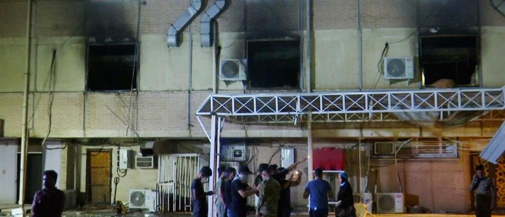 Ιράκ - Φωτιά σε νοσοκομείο με δεκάδες νεκρούς