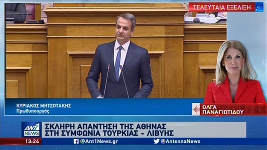Παρέμβαση Μητσοτάκη στην Βουλή για τα εθνικά θέματα