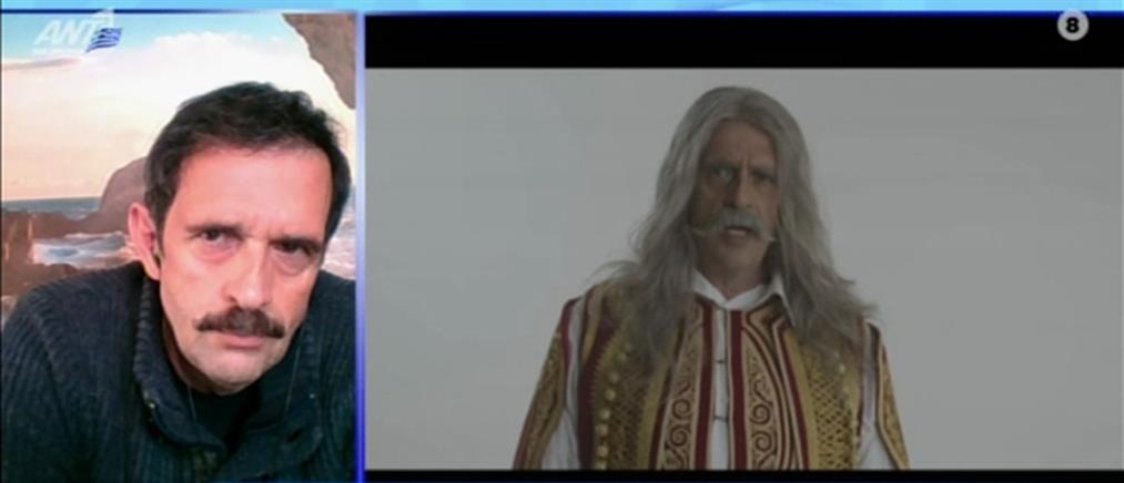 Ο Λεωνίδας Κακούρης στον ΑΝΤ1 για τον ρόλο του ως Κολοκοτρώνης (βίντεο)