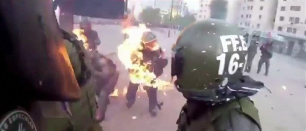 Σεισμός και φλεγόμενος αστυνομικός σε διαδηλώσεις στη Χιλή (βίντεο)