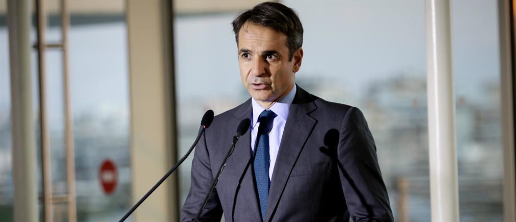 Μητσοτάκης: θέλουμε μία νέα ισχυρή Κυβέρνηση, για να πάμε την Ελλάδα μπροστά