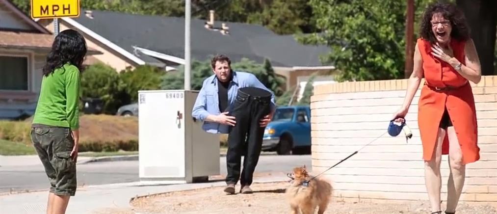 Απίστευτη φάρσα: Άνδρας κόβει τον εαυτό του στη μέση και προκαλεί πανικό