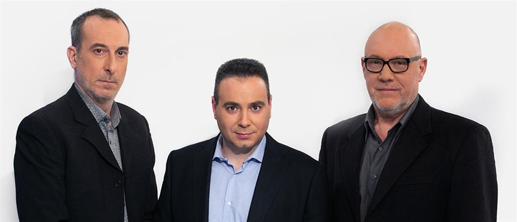 """""""Ο δρόμος προς το EURO 2020"""", ο Χρήστος Σωτηρακόπουλος και ειδικά αφιερώματα"""