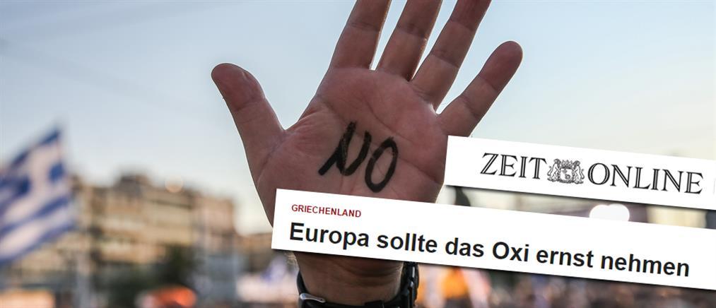 Die Zeit: Η Ευρώπη να λάβει σοβαρά υπόψη της το «όχι» του δημοψηφίσματος