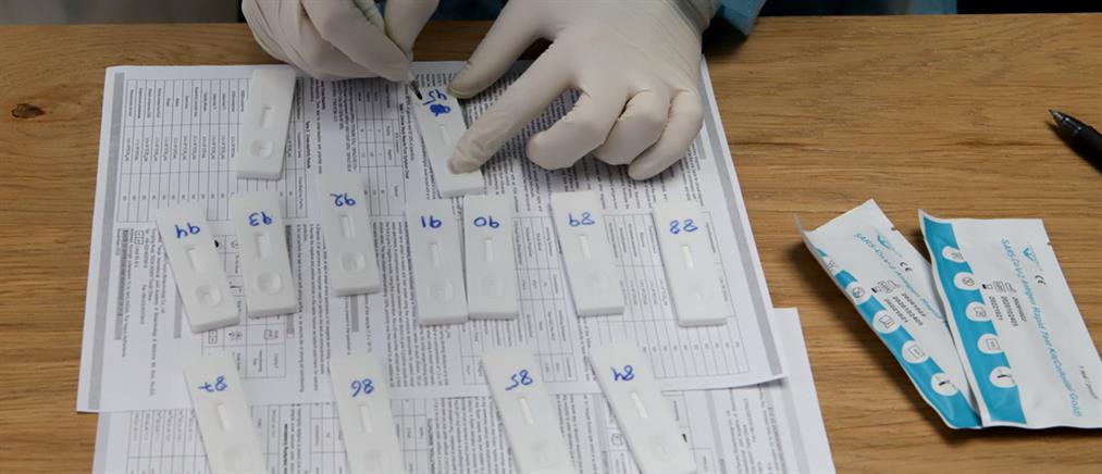 Κορονοϊός - ΕΟΔΥ: rapid test δωρεάν την Πέμπτη σε 167 σημεία