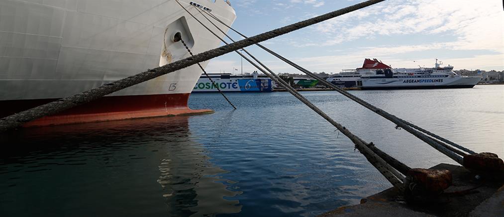 Πλοία: Παράνομη κρίθηκε η απεργία