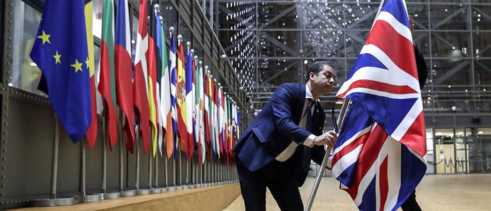 """""""Εδώ Βρυξέλλες""""…"""
