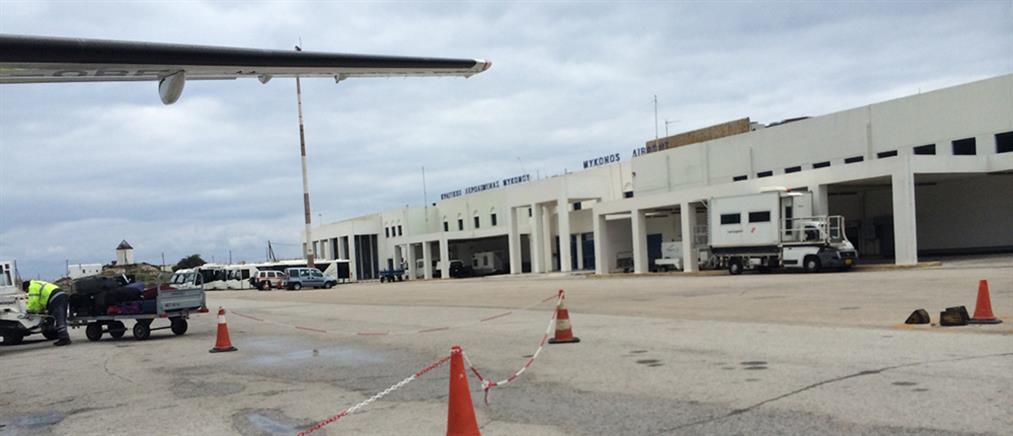 """""""Πράσινο"""" από την Επιτροπή Ανταγωνισμού για τα 14 αεροδρόμια"""