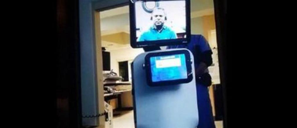 Σοκ: Ασθενής έμαθε ότι θα πεθάνει μέσω τηλεδιάσκεψης
