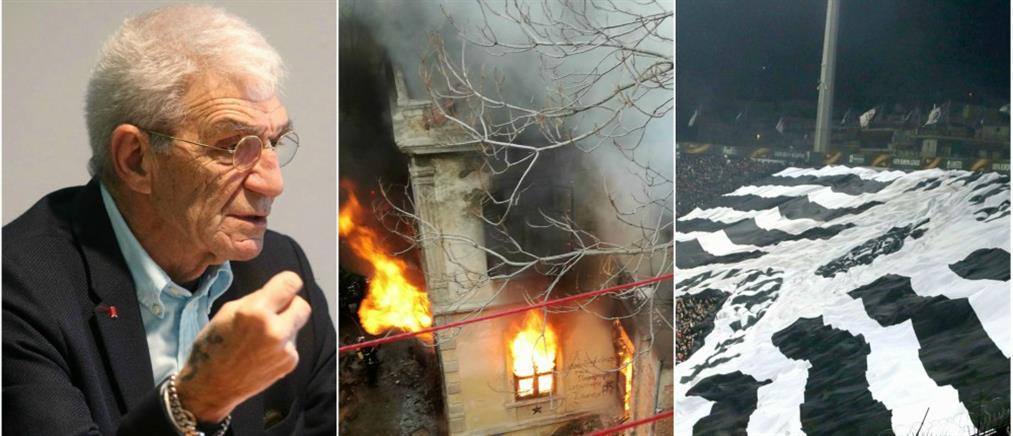 """""""Φωτιές"""" άναψε η δήλωση Μπουτάρη για """"οπαδούς του ΠΑΟΚ που έκαψαν το διατηρητέο"""""""