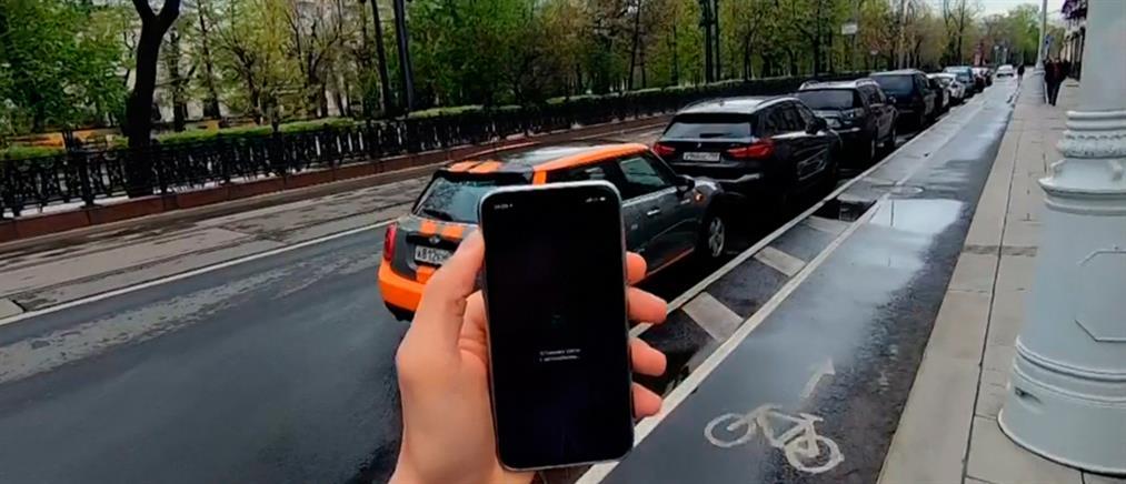 """Μόσχα: Το """"μοίρασμα"""" αυτοκινήτου """"κερδίζει"""" τους κατοίκους (βίντεο)"""