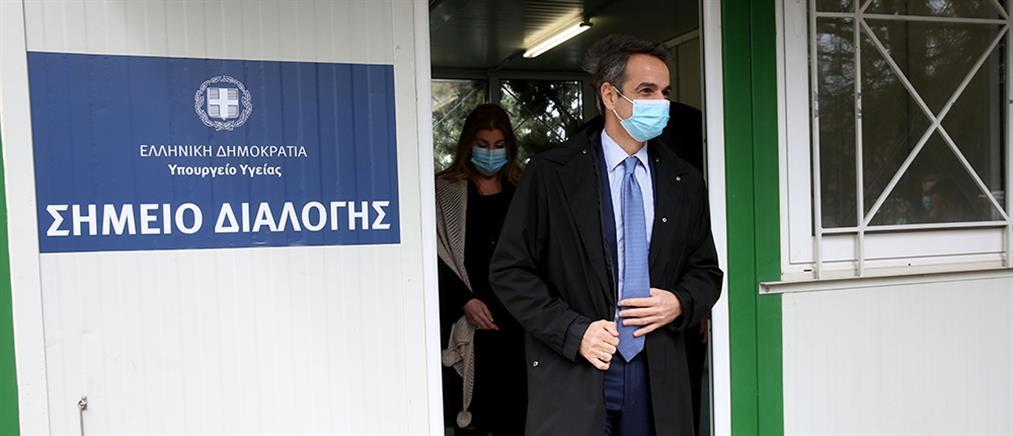 """Επίσκεψη Μητσοτάκη στο νοσοκομείο """"Σωτηρία"""" (εικόνες)"""