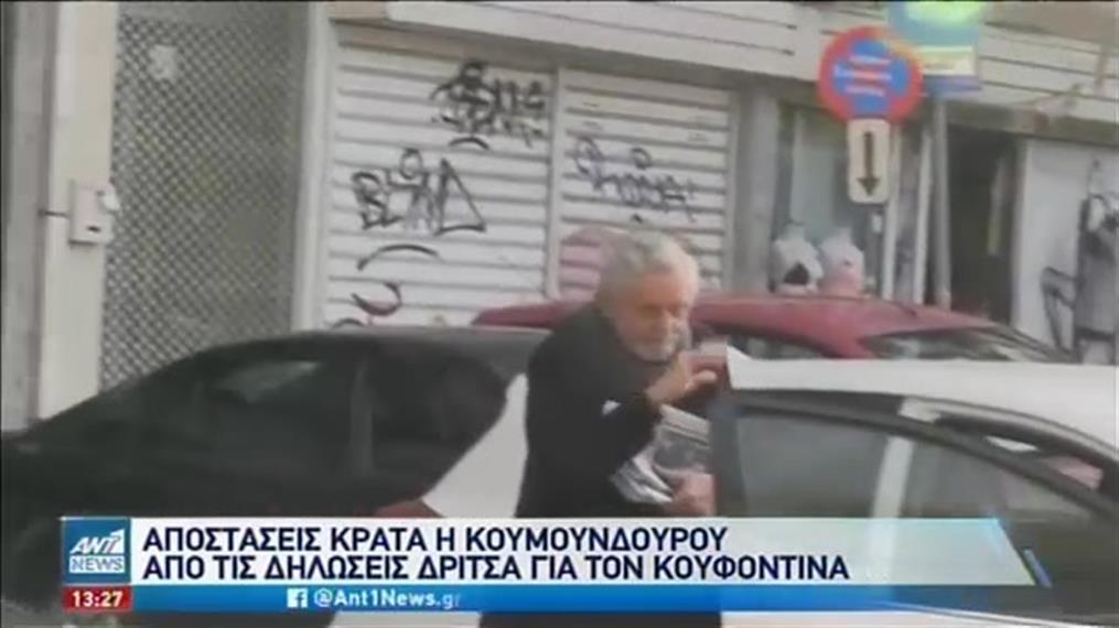 """Πολιτική αντιπαράθεση μετά τις δηλώσεις Δρίτσα για τη """"17 Νοέμβρη"""""""