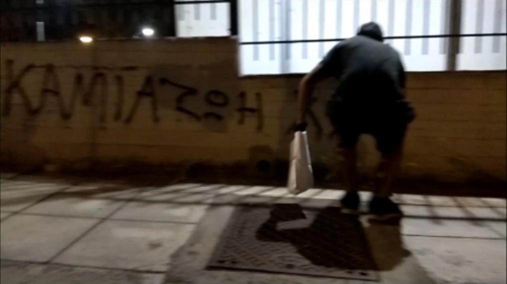 Ρουβίκωνας: συνθήματα με σπρέι στο κέντρο επιχειρήσεων πολιτικής προστασίας στο Χαλάνδρι