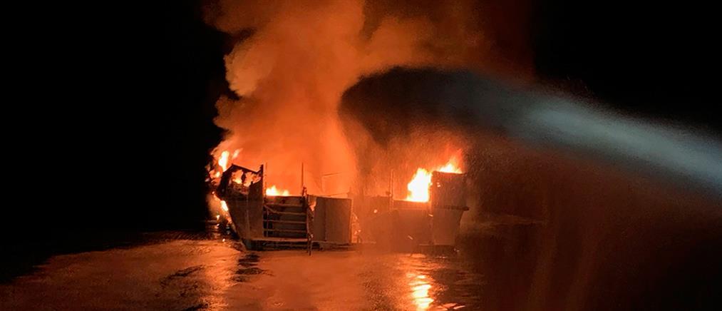 Φωτιά σε πλοίο στο Πέραμα