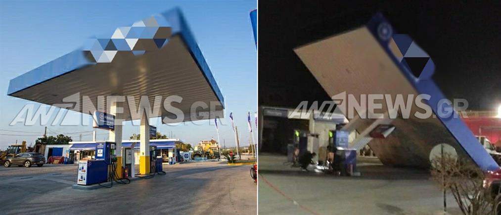 Κατέρρευσε στέγη βενζινάδικου εν ώρα λειτουργίας (εικόνες)