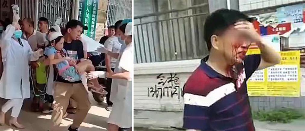 Κίνα: Επίθεση με μαχαίρι σε δημοτικό σχολείο (εικόνες)