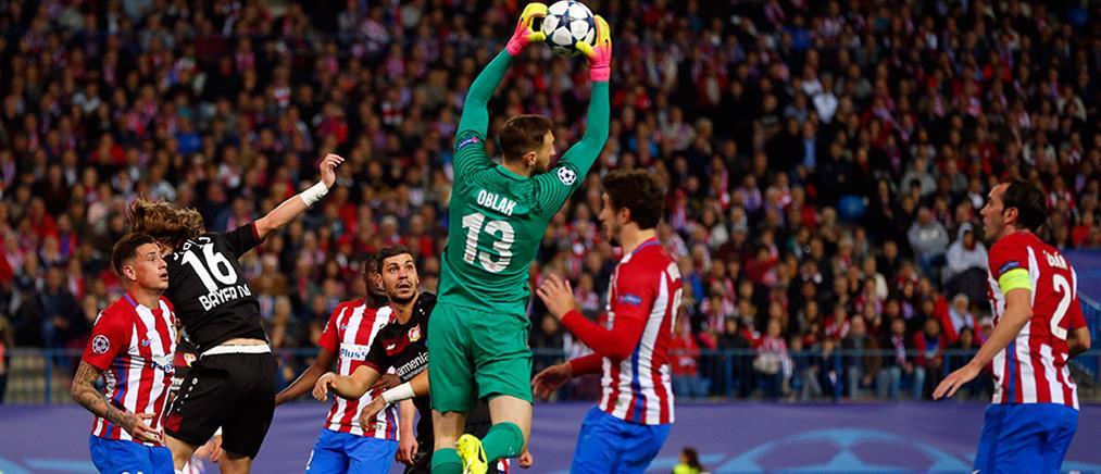 Champions League: στο ρελαντί … η πρόκριση για Ατλέτικο Μαδρίτης