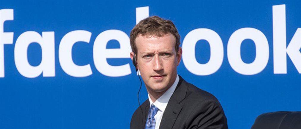 """Έτοιμος για """"μάχη"""" ο ιδρυτής του Facebook"""