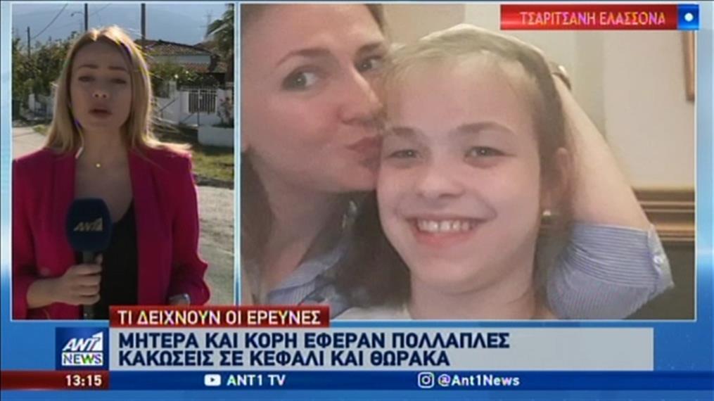 O ANT1 στην Κατερίνη: Το πόρισμα του ιατροδικαστή για την 17χρονη και τη μητέρα της