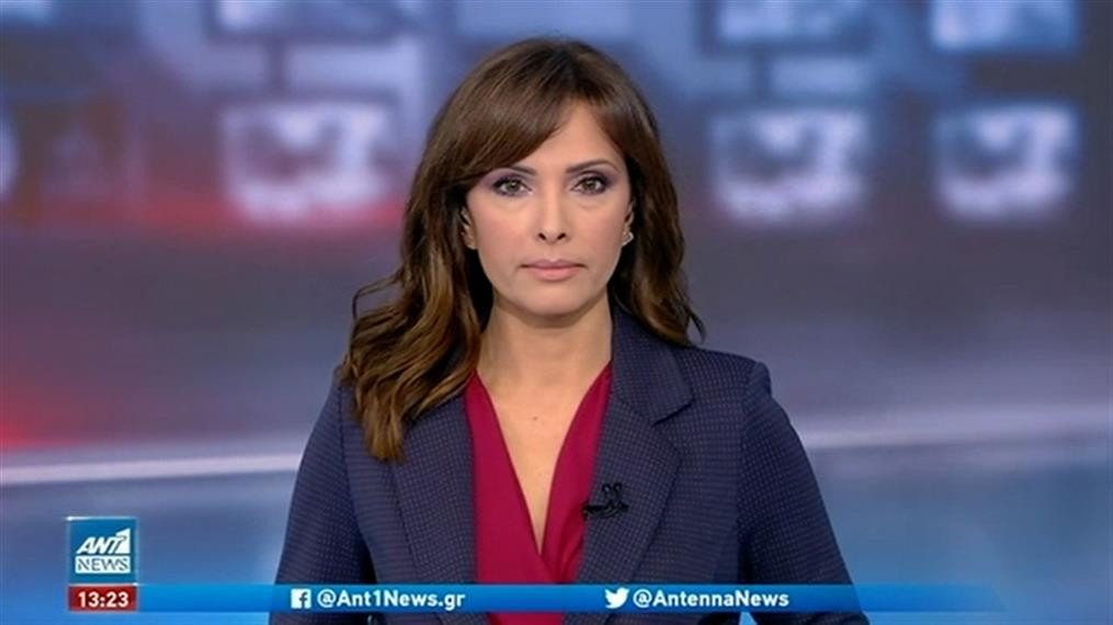 ANT1 NEWS 28-10-2020 ΣΤΙΣ 13:00