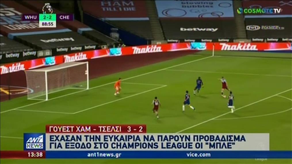 Γκολ και θέαμα από τα ευρωπαϊκά γήπεδα
