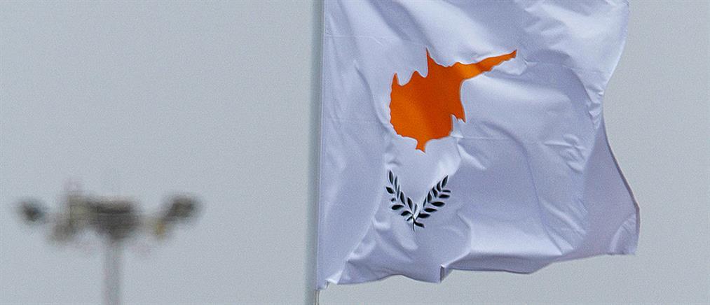 Νέα αναβάθμιση της κυπριακής οικονομίας