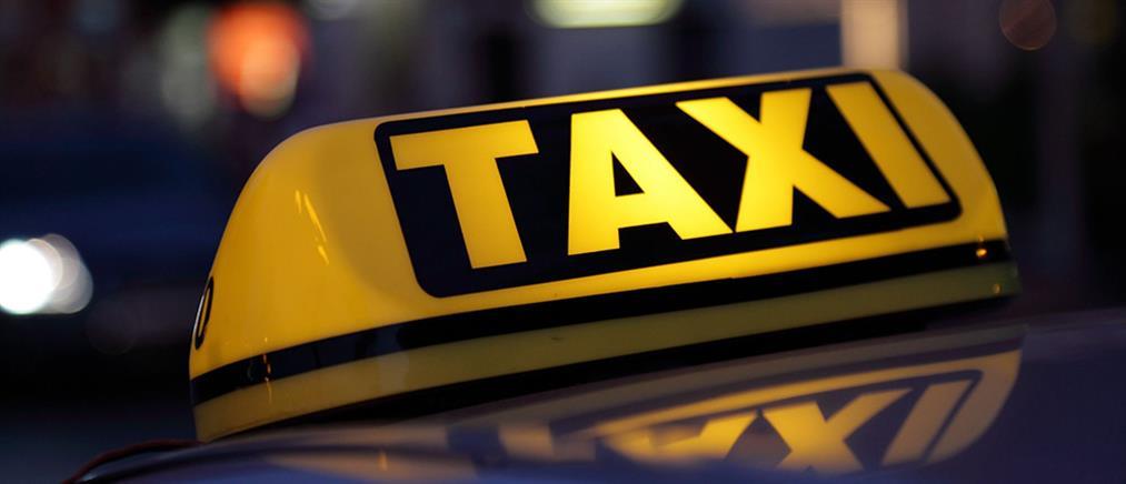 Αστυνομικοί σταμάτησαν διερχόμενο ταξί και βρήκαν… δραπέτη!