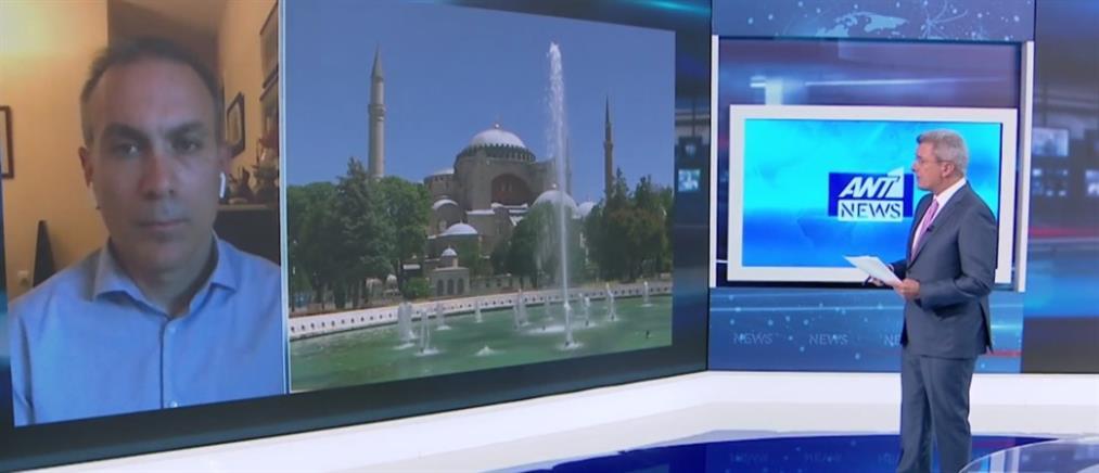 """Φίλης για Αγία Σοφία: ο Ερντογάν θέλει να γίνει """"Ατατούρκ"""" κι απομακρύνεται από την Δύση (βίντεο)"""
