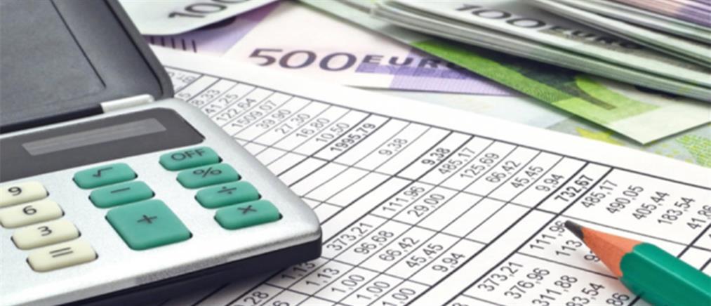 Μείωση φόρων και εισφορών με τα υπερπλεονάσματα ζητά ο ΣΕΒ