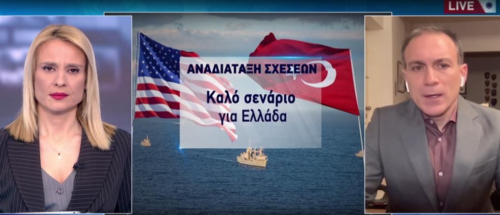"""Ο Φίλης στον ΑΝΤ1 για τη """"στροφή"""" ΗΠΑ έναντι της Τουρκίας (βίντεο)"""