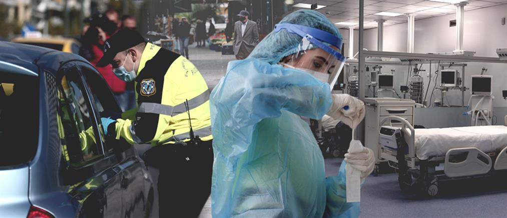 Κορονοϊός: αύξηση θανάτων, μείωση διασωληνωμένων και 2093 νέα κρούσματα