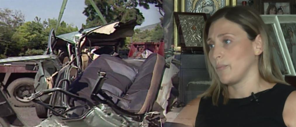 Αυτοψία του ΑΝΤ1 στον ΒΟΑΚ: συγκλονίζουν οι μαρτυρίες συγγενών θυμάτων από τροχαία (βίντεο)