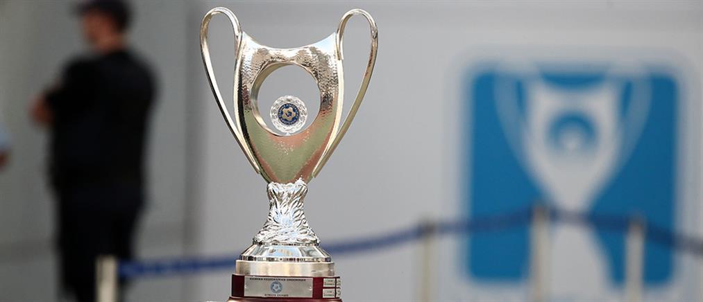Ολυμπιακός - Κύπελλο Ελλάδος: Επιστολή στην ΕΠΟ για την έδρα του τελικού