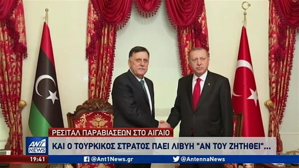 Απειλές κατά της Ελλάδας εκτόξευσε ο Ερντογάν