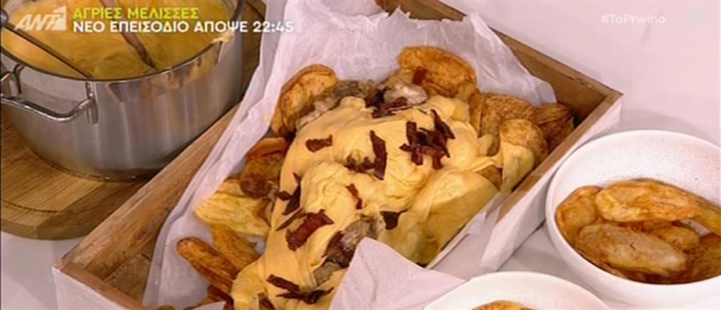 Μπουκιές κοτόπουλου με σως τσένταρ, μπέικον και πατάτες από τον Βασίλη Καλλίδη