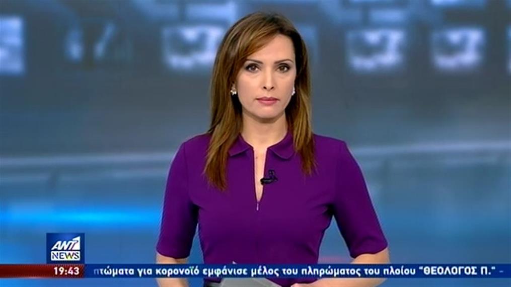ANT1 NEWS 28-03-2020 ΣΤΙΣ 19:30