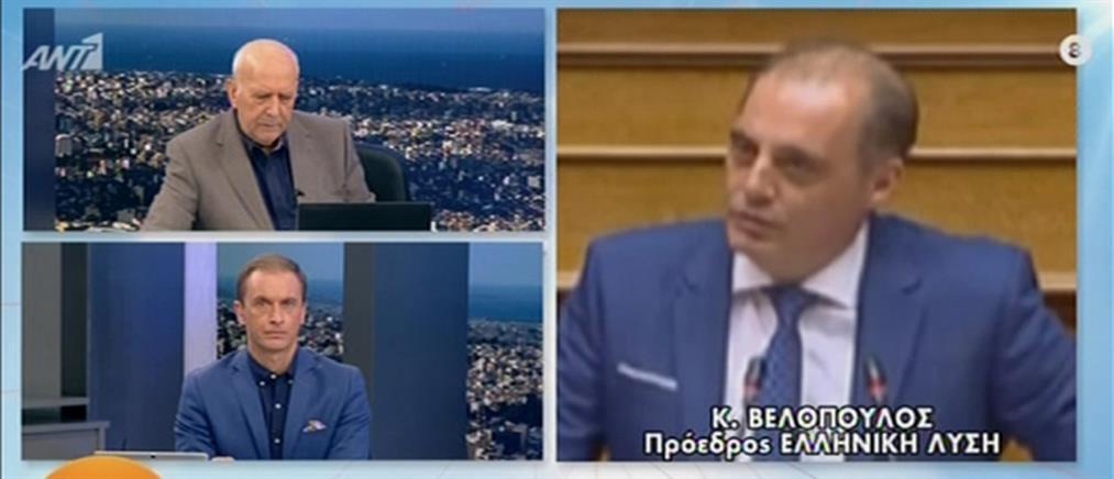Βελόπουλος στον ΑΝΤ1 για Προσφυγικό: Να κλείσουμε τα σύνορα και τα σπίτια μας (βίντεο)