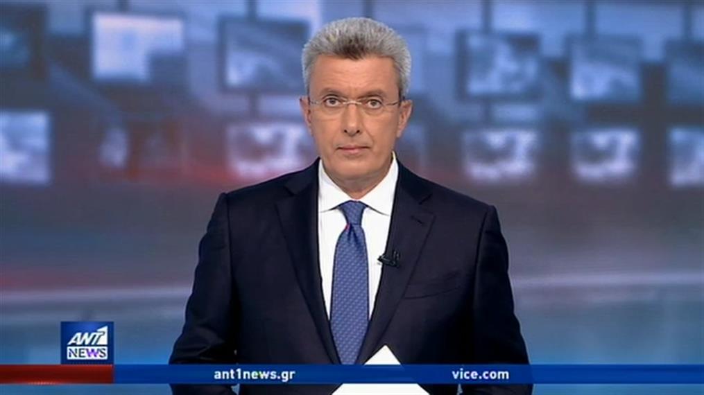 ANT1 NEWS 20-09-2019 ΣΤΙΣ 19:30